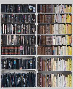 Mural Librería Negra y Marrón