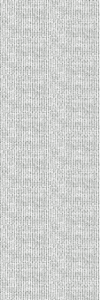 Papel pintado Sisal 2500-1