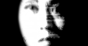 Oriental Face Mural 1